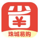 珠城易购app