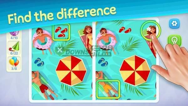 查找图片中的差异