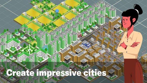 城市制造者