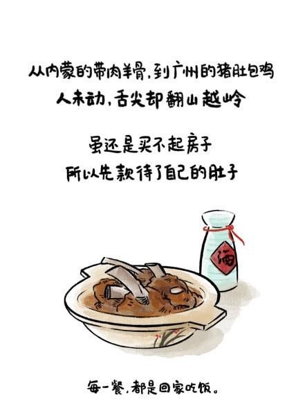 什么时候吃饭