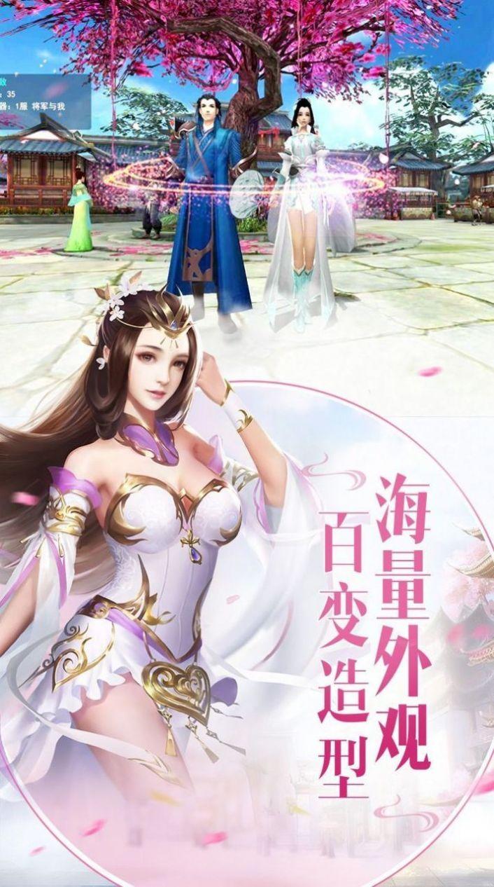 剑侠纵九州手游最新版
