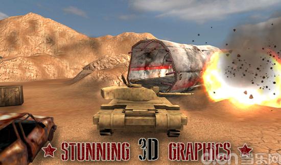 真实坦克模拟器
