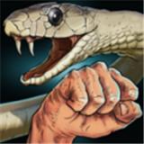 金钱或死亡蛇攻击