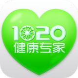 1020健康专家