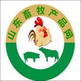 山东畜牧产品网