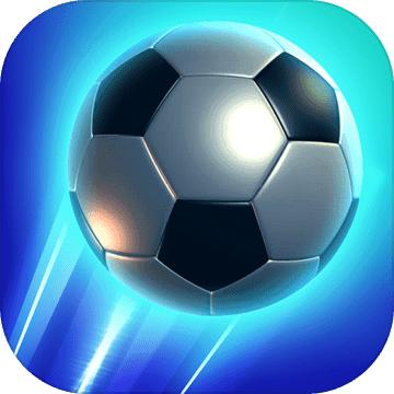 超级足球苹果版