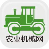 农业机械网