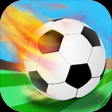 足球王子苹果版