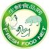 生鲜食品网