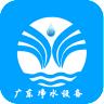 广东净水设备