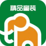 中国精品童装网