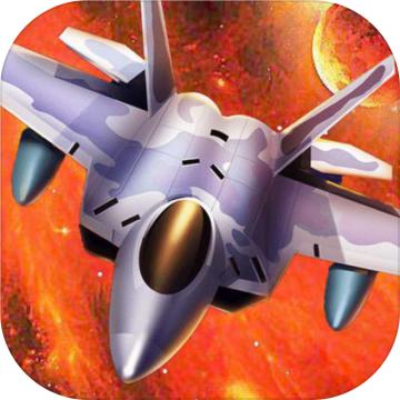 雷电战机测试版