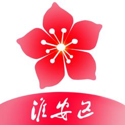 海棠融媒新闻苹果版