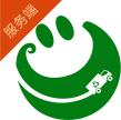 绿回收服务端