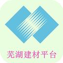 芜湖建材平台