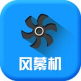 中国风幕机网