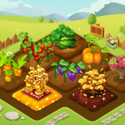 我的田园苹果版