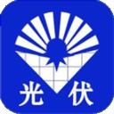 中国光伏网