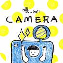 喂wei相机美图社区