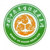 中医养生保健康复网
