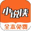 小说侠免费电子书