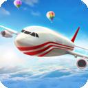 飞机模拟驾驶