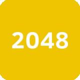 天天2048方块