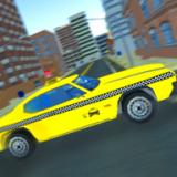 疯狂出租车驾驶模拟