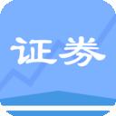 中联证券考试题库