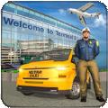 机场出租车驾驶