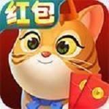 喂猫大亨红包版