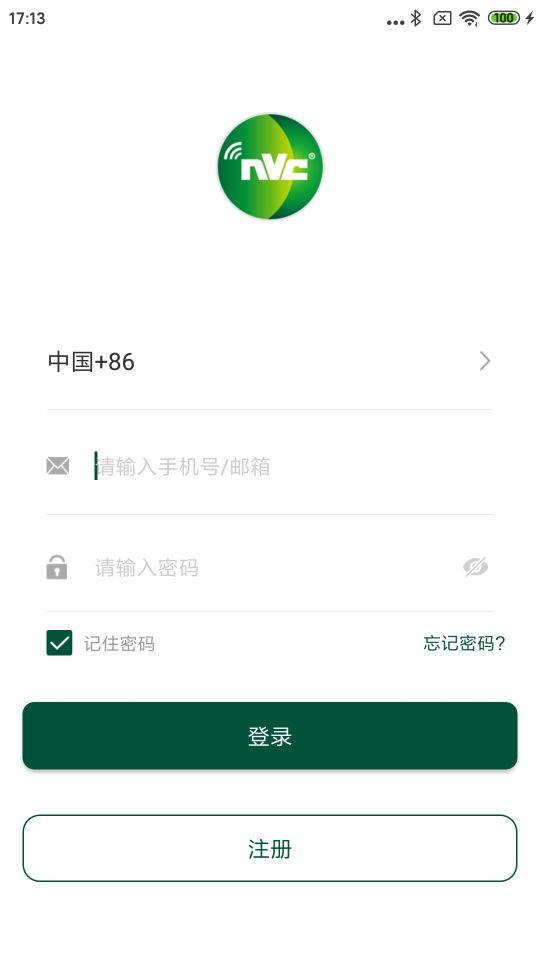 雷士照明app
