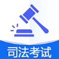 国家统一法律职业资格考试