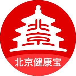 北京健康宝软件客服电话