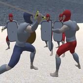 竞技场战兵