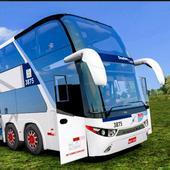 真正的欧元巴士