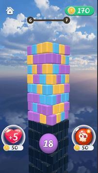 3D崩碎塔