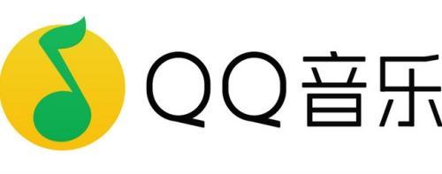qq音乐怎么取消自动续费