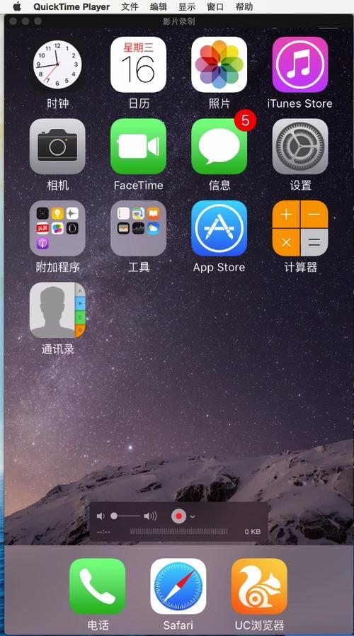苹果手机在哪里下载应用