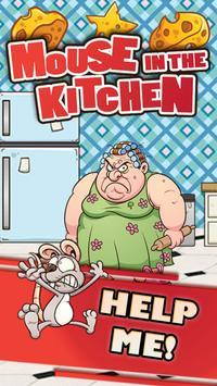 厨房里的老鼠2021