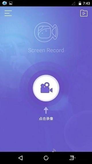 360开源录屏软件下载