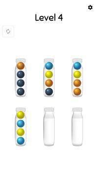 彩球瓶子排序