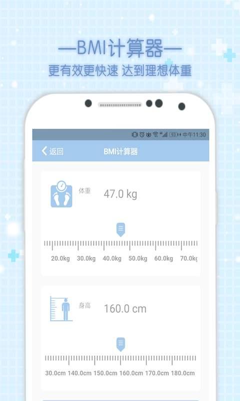 苹果手机实用工具箱app官网