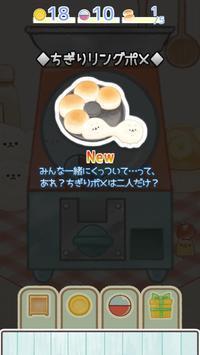 软乎乎的面包犬