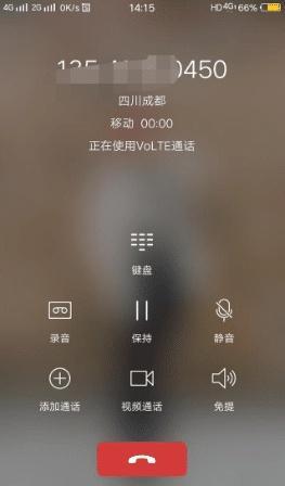 华为手机hd是什么意思,怎么关闭