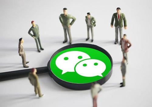 微信群不是群主怎么@所有人
