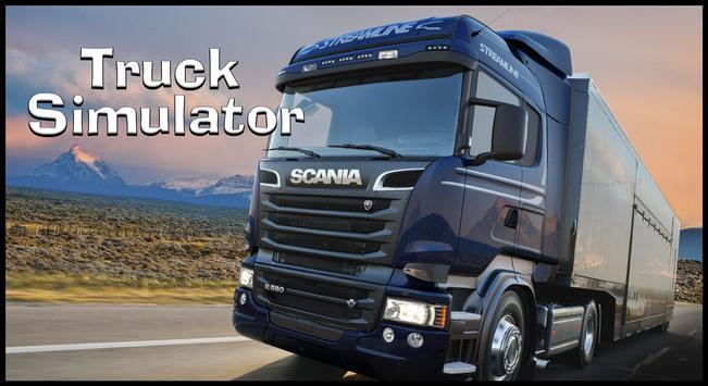 出色的卡车模拟2021