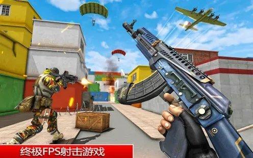 致命的枪击恐怖分子2021